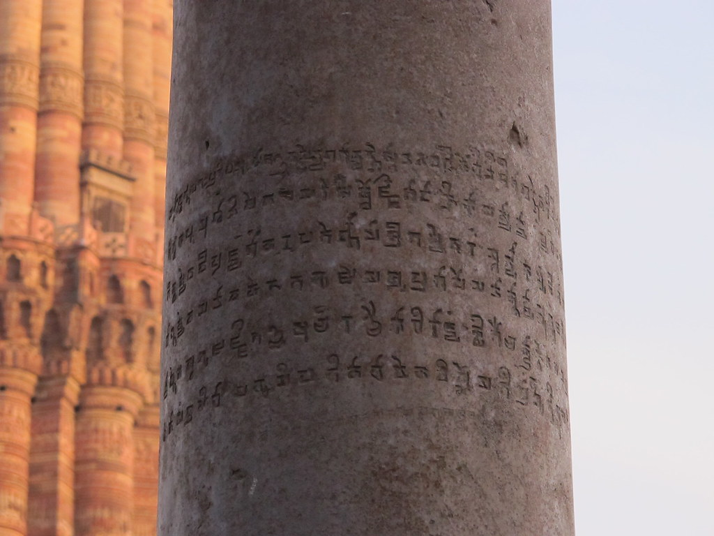 History of Ashoka's Ancient Iron Pillar Which Never Rust