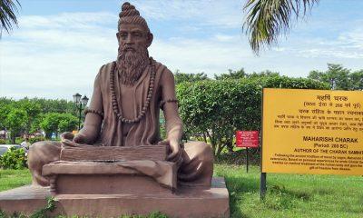 Acharya Charaka - Father of Medicine