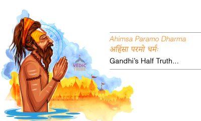 Ahimsa Paramo Dharma half truth