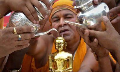 Five Fundamental Beliefs of Jainism