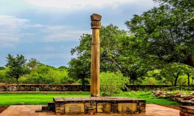 Greek Heliodorus Column of India