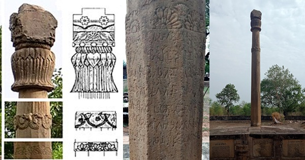Greek Heliodorus Column of India