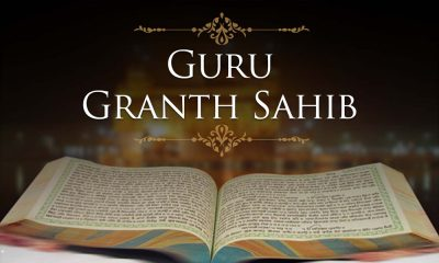 Sri Guru Granth Sahib - The Living Guru