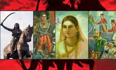 Rani Chennamma First Woman To Fight Against British Empire