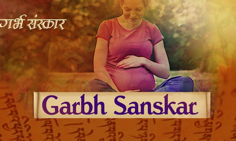 Science of Garbh Sanskar