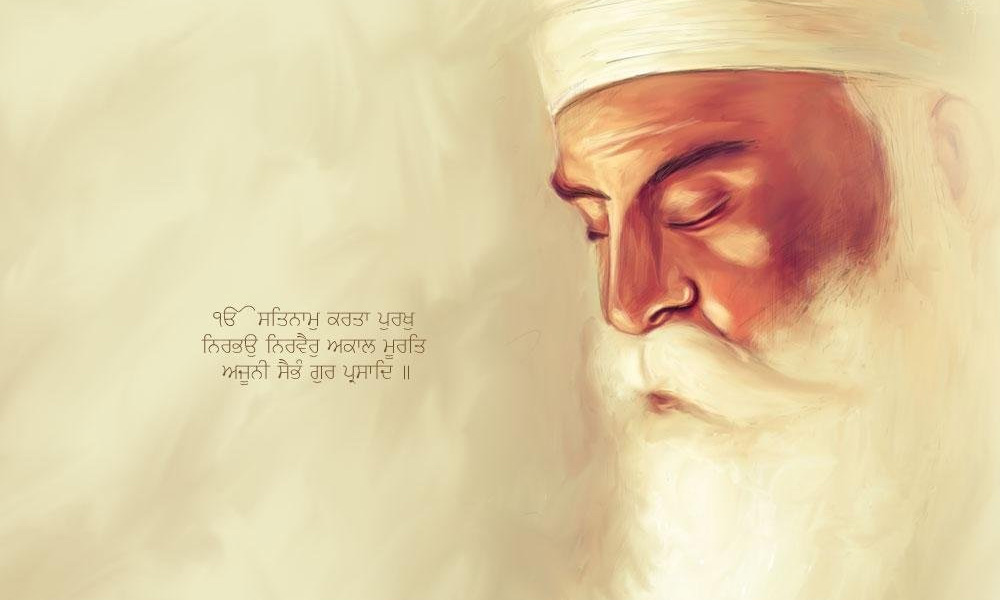 Translation and Meaning of Sikh Mool Mantra
