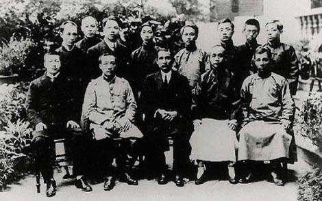 China's Sun Yat-sen on British Imperial Tyranny