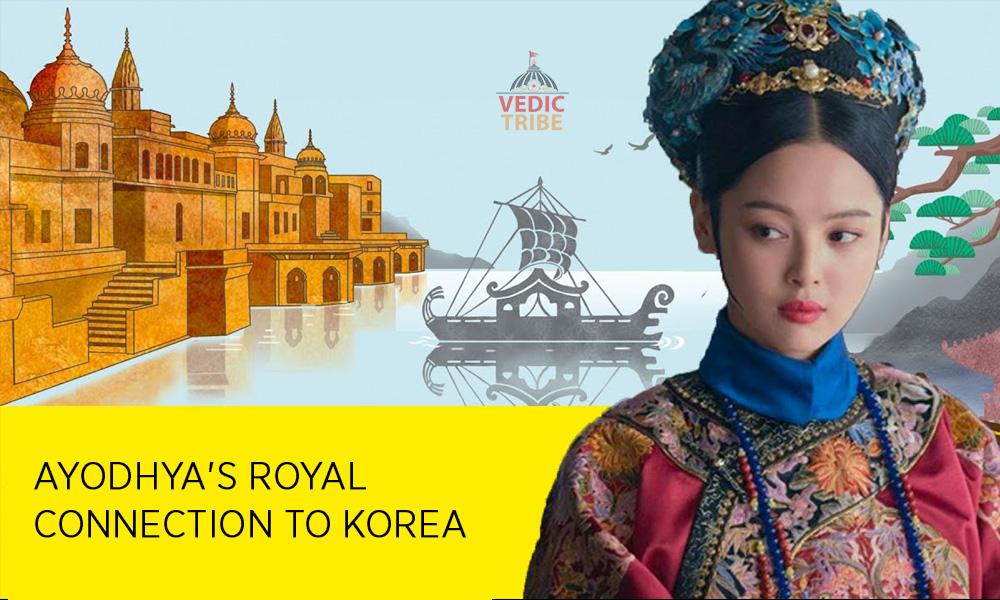 Ayodhya's royal connection to Korea