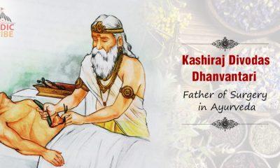 Father of Surgery in Ayurveda Kashiraj Divodas Dhanvantari