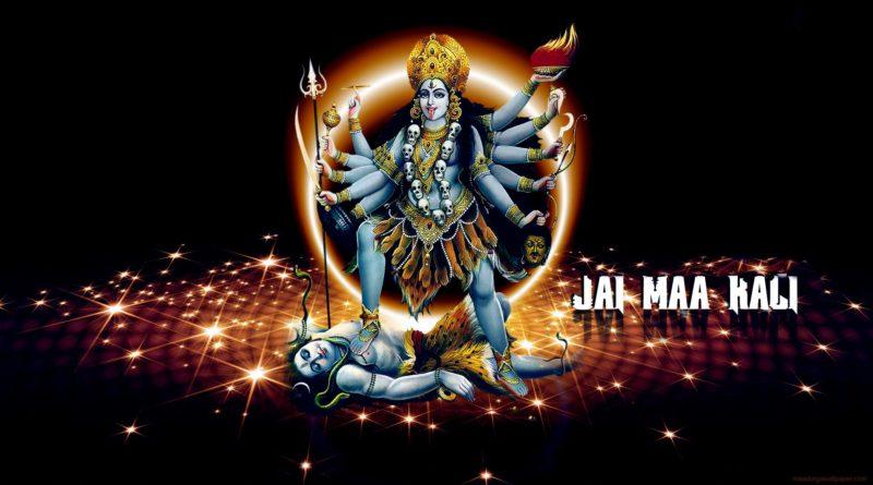 Maa-Kali