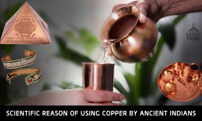 Scientific reason of using copper by ancient Indians