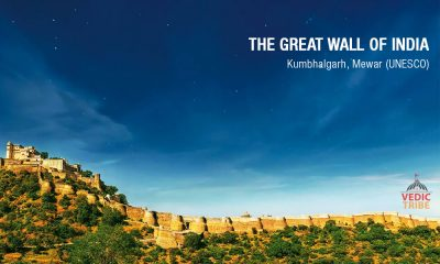 The Great Wall of India - Kumbhalgarh, Mewar (UNESCO