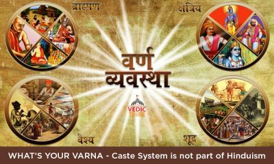 What's your VARNA - Caste System is not part of Hinduism