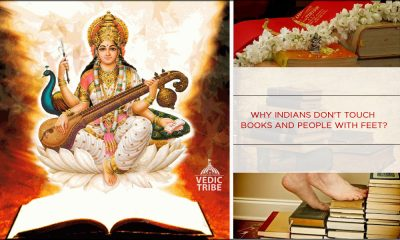 Why Indians don't touch books and people with feet