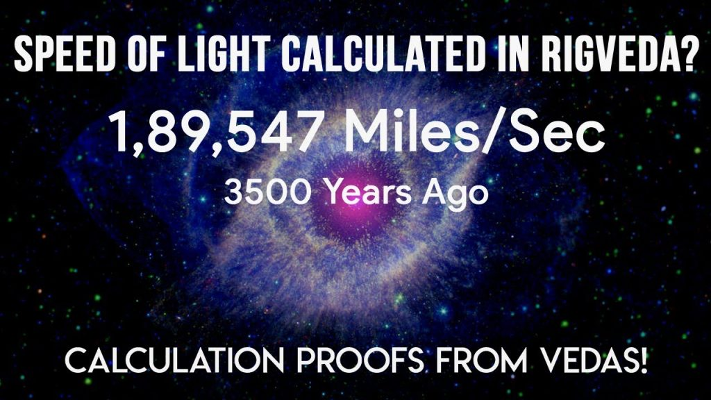 Is Speed of Light Mentioned in Vedas