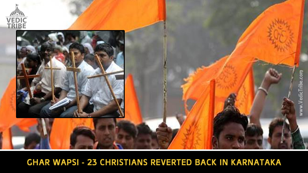 """Twenty-three people from five Christian families in Haliyal taluk of Karnataka's Uttara Kannada district have reverted to Hinduism in a ceremony presided over by BJP MP Anant Kumar Hegde and described as """"ghar wapsi (homecoming)""""."""