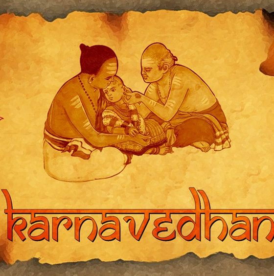 Karnavedha Sanskar - Importance of Ear Piercing in Hinduism