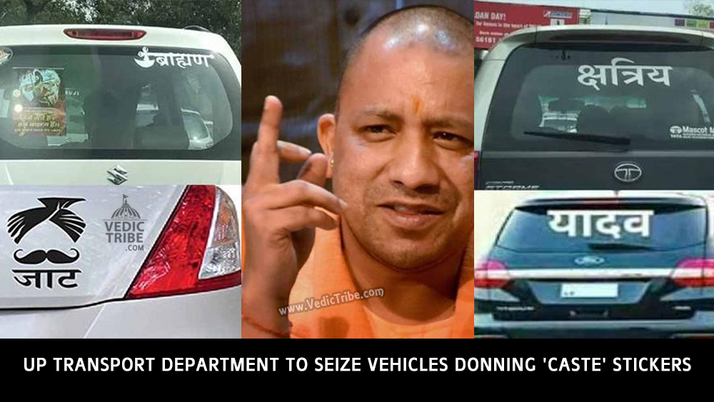 No 'Caste': Uttar Pradesh Transport Department To Seize Vehicles Donning 'Caste' Stickers