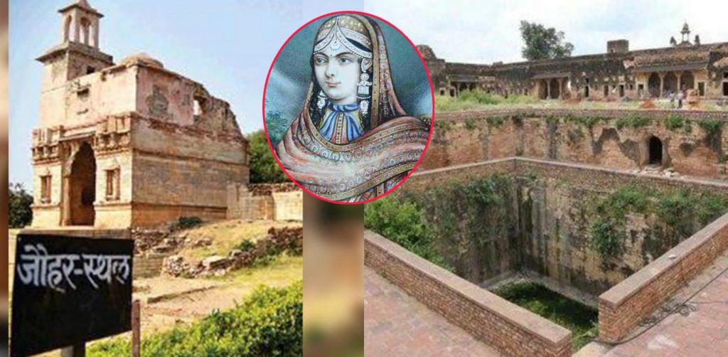 Jauhar: The Haunting Tales of Chittorgarh