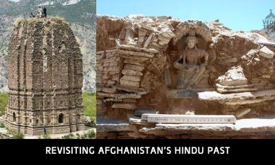 Revisiting Afghanistan's Hindu Past