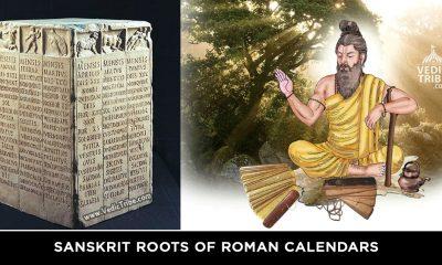 Sanskrit Roots of Roman Calendars