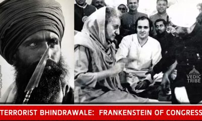 Terrorist Jarnail Singh Bhindrawale Invention of Congress, Sanjay Gandi and Zail Sing
