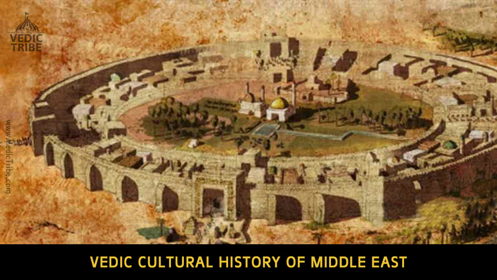 Vedic Cultural History of Middle East