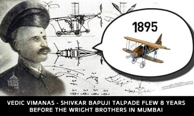 Vedic Vimanas - Shivkar Bapuji Talpade Flew 8 Years Before the Wright Brothers in Mumbai