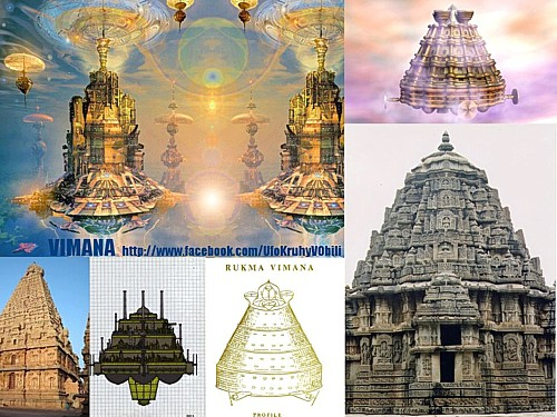 Vedic Vimanas