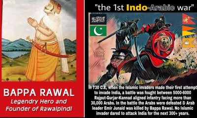 Bappa Rawal – Legendry Hero and Founder of Rawalpindi